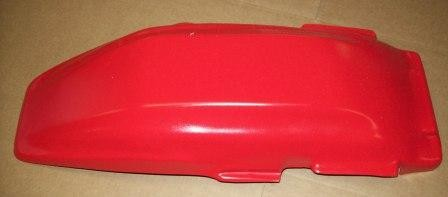 1981/1982 Honda XR250 XR500 XR 250 500 Rear Fender